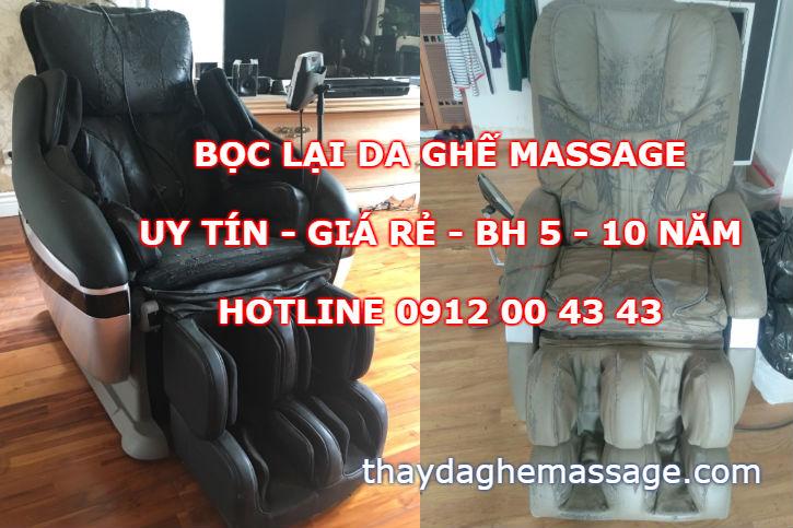 Bọc ghế massage
